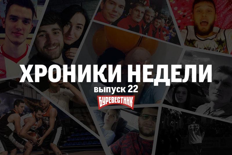 Хроники недели с «Буревестником»: Монгольский буревестник