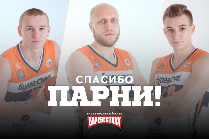 Новиков, Лашков и Демидюк покидают «Буревестник»